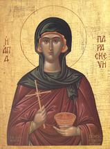Icon of St. Paraskevi - 20th c. - (1PA21)