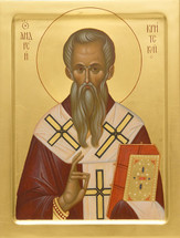 Icon of St. Andrew of Crete - Russian - (1AN75)