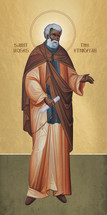 Icon of St. Moses the Ethiopian (standing) - 20th c - (1MO50)