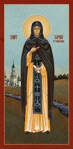 Icon of St. Sophia of Shamordino - (1SO12)