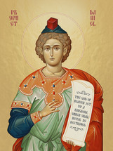 Icon of the Holy Prophet Daniel - 20th c. English - (1DA25)