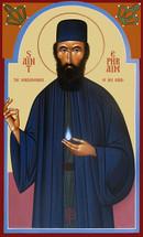 Icon of St. Ephraim of Nea Makri  (English)  - (1EP23)