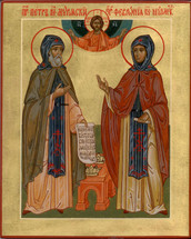 Icon of Sts. Peter & Febronia of Murom - 20th c. - (1PF10)
