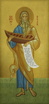 Icon of Righteous Noah  - English - (1NO11)