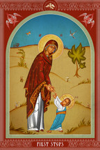 Icon of Christ's First Steps - (11P26)