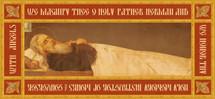 Icon of St. Herman of Alaska (Epitaphios) - (1HE11)