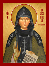 Icon of St. Dorothea of Kashin - (1DO15)
