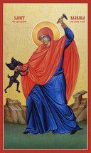 Icon of St. Marina the Demon-slayer - English - (1MA43)