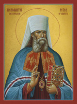 Icon of St. Peter of Krutitsy - 20th c. - (1PE30)