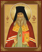 Icon of St. Theophan the Recluse - Russian - (1TH61)