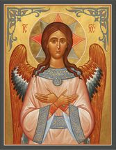 "Icon of Christ the ""Angel of the Lord"" - Russian - (11S37)"