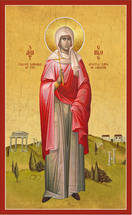 Icon of St. Chloe of Corinth - 20th c. - (1CH25)
