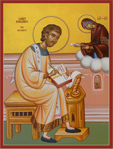 Icon of St. Romanos Melodist - (sitting). - (1RO13)