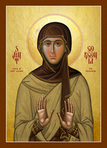 Icon of St. Gorgonia the Righteous - (1GO10)