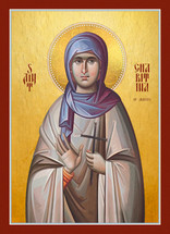 Icon of St. Charitina of Amisus - (1CH50)