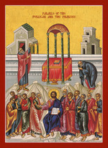 Icon of the Parable of the Publican & Pharisee - Byzantine - (11Q03)
