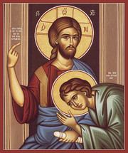 Icon of Christ with the Beloved Disciple - (11S36)