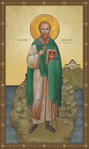 Icon of St. Aidan of Lindisfarne - 20th c. - (1AI15)