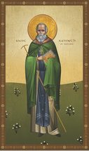 Icon of St. Kenneth of Aghaboe  - (1KE15)