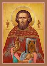 Icon of St. Maxim Sandovich - (1MA83)