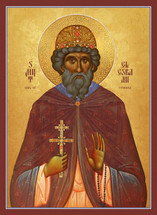 Icon of St. Elesbaan of Ethiopia - 20th c. - (1EL15)
