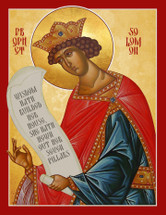 Icon of St. Solomon the Prophet - (1SO25)