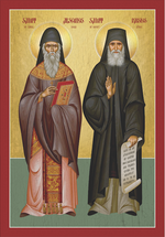 Icon of Sts. Arsenios & Paisios - 20th c. (1AR00)