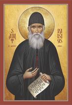 Icon of St. Paisios the Athonite (Souroti) - (1PA48)
