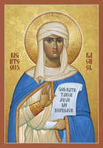 Icon of St. Rachel the Righteous - (1RA23)