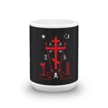 Great Schema Mug