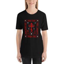 Schemamonk – Women's T-shirt