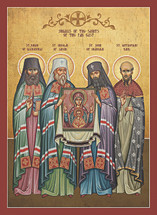 Icon of the Synaxis of the Saints of the Far East - (11L75)