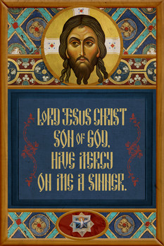 "A Beautiful Russian-style plaque with the words of the Jesus Prayer on it. ""Lord Jesus Christ Son of God, have mercy on me a sinner."""
