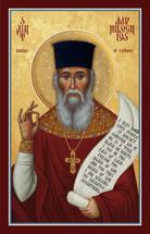 Newly Canonized Saint Amphilochios Makris of Patmos