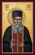 Icon of Righteous Elder Thaddeus of Vitovnica