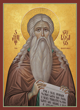 Icon of St. Eulogios the Hospitable - (1EU15)