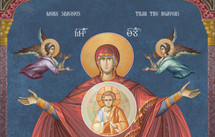 "Icon Of The Theotokos ""More Spacious Than The Heavens"" (Platytera) - 20th c. fresco"