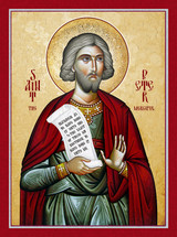 Icon of St. Peter the Merciful - (1PE35)