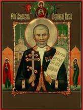 Icon of St. Matthew the New Martyr of Russia - (1MA25)