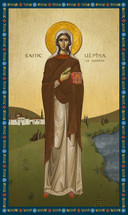 Icon of St. Ulphia of Amiens