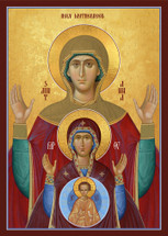 Icon of Holy Motherhood. St. Anna, Holy Theotokos and Christ child.