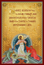 Paschal Proclamation Doorway Blessing - (1PP20)