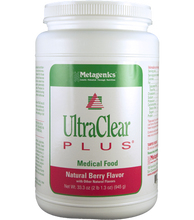 Ultra Clear Plus