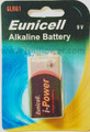 2 pcs 6LR61 Card Blister Alkaline Battery