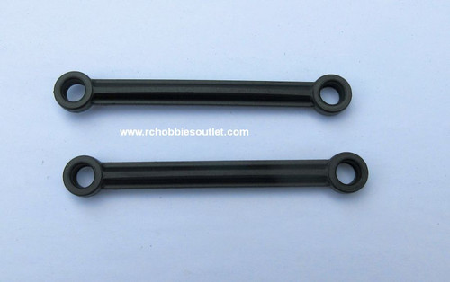 50619 Rear upper links HSP