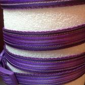 "HEILIGO Designer Dog Collar and Leash. Purple. 11""-15"""