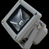 LED Mini Flood Accent Light - RGB