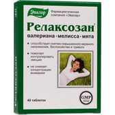 RelaxQi
