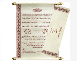 arabic-final-thumb.jpg