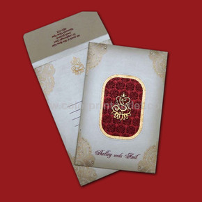 W-1242 Booklet style invitation (SET OF 25)